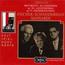 作曲家名: Ha行 - Beethoven ベートーヴェン / Piano Trio.5, 7: Schneiderhan(Vn)mainardi(Vc)e.fischer(P)('53, '52) Salz 輸入盤 【CD】