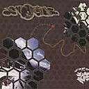 艺人名: Sa行 - Smorgas スモーガス / ゴンドワナへの旅 【CD】