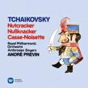 作曲家名: Ta行 - Tchaikovsky チャイコフスキー / 『くるみ割り人形』全曲 アンドレ・プレヴィン&ロイヤル・フィル(2CD) 【Hi Quality CD】