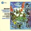 Messiaen メシアン / トゥーランガリラ交響曲 アンドレ・プレヴィン&ロンドン交響楽団、ミシェル・ベロフ、ジャンヌ・ロリオ(2CD)...