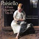 作曲家名: Ha行 - パイジエッロ(1740-1816) / 6つのフルート四重奏曲集 ガブリエレ・フォルメンティ、イル・デメトリオ 輸入盤 【CD】
