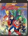 ネクスト・アベンジャーズ: 未来のヒーローたち 【BLU-RAY DISC】
