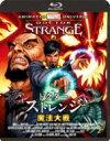 ドクター・ストレンジ: 魔法大戦 【BLU-RAY DISC】