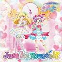 わーすた / Just be yourself 【初回生産限定】(スマプラ対応) 【CD Maxi】