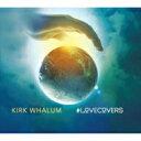 藝人名: K - 【送料無料】 Kirk Whalum カークウェイラム / #lovecovers 輸入盤 【CD】