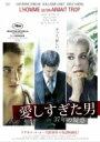 Rakuten - 愛しすぎた男 37年の疑惑 【DVD】