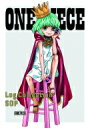 【送料無料】 ONE PIECE Log Collection SOP 【DVD】