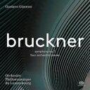 交响曲 - 【送料無料】 Bruckner ブルックナー / 交響曲第1番、行進曲、3つの小品 グスターボ・ヒメノ&ルクセンブルク・フィル 輸入盤 【SACD】