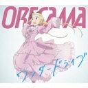 ORESAMA / TVアニメ『アリスと蔵六』OPテーマ: ...