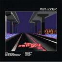 艺人名: A - 【送料無料】 alt-J / Relaxer 輸入盤 【CD】