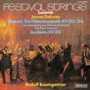 Mozart モーツァルト / フルート協奏曲第1番、第2番、アンダンテ ジェイムズ・ゴールウェイ、ルドルフ・バウムガルトナー&ルツェルン..