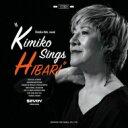 艺人名: K - 【送料無料】 伊藤君子 イトウキミコ / Kimiko Sings Hibari〜伊藤君子、美空ひばりを歌う 【CD】