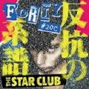 艺人名: Sa行 - 【送料無料】 THE STAR CLUB スタークラブ / Forty #20c 反抗の系譜 【CD】