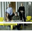 Composer: Ta Line - 【送料無料】 Dvorak ドボルザーク / ピアノ三重奏曲第4番『ドゥムキー』、第3番 トリオ・ヴァンダラー(2016) 輸入盤 【CD】
