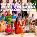 Alice Coltrane アリスコルトレーン / World Spirituality Classics 1: The Ecstatic Music Of Alice Coltrane Turiyasangitananda 【LP】