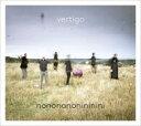 藝人名: V - Vertigo (Jazz) / Nononononininini 輸入盤 【CD】
