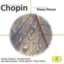 作曲家名: Sa行 - Chopin ショパン / ピアノ作品集 V / A 輸入盤 【CD】