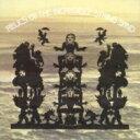 艺人名: I - 【送料無料】 Incredible String Band / Relics 輸入盤 【CD】