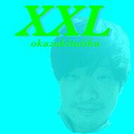 【送料無料】 岡崎体育 / XXL 【通常盤】 【CD】