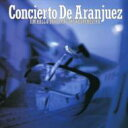 Jim Hall ジムホール / Concierto De Aranjuez 輸入盤 【CD】