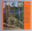 Composer: Sa Line - 【送料無料】 Sibelius シベリウス / シベリウス:ピアノ五重奏曲 他 ガブリエリSQ 輸入盤 【CD】