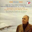 Composer: Ha Line - 【送料無料】 Bruckner ブルックナー / Sym.4: Walter / Columbia So +wagner: From Tannhauser 【CD】