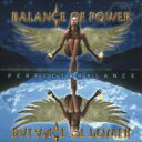 艺人名: B - Balance Of Power / Perfect Balance 【CD】