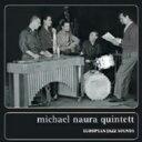 藝人名: M - 【送料無料】 Michael Naura / European Jazz Sounds Unreleased Live Recordings And Rare Radio Sessions (2CD) 輸入盤 【CD】