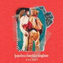 【送料無料】 Halsey / Hopeless Fountain Kingdom (Cloudy Clear With Teal Splatter) 【LP】