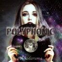 Artist Name: Na Line - Nekodaruma / POLYPHONIC 【CD】