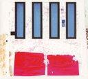 藝人名: U - Umfang / Symbolic Use Of Light 輸入盤 【CD】