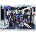 【送料無料】 乃木坂46 / 3rdアルバム タイトル未定 【初回生産限定盤】 【CD】