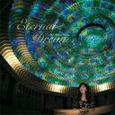 【送料無料】 中村由利子 / Eternal Dream 【CD】
