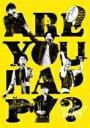 【送料無料】 嵐 / ARASHI LIVE TOUR 2016-2017 Are You Happy? 【通常盤】(DVD3枚組) 【DVD】