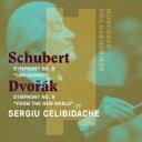 Composer: Ta Line - 【送料無料】 Dvorak ドボルザーク / ドヴォルザーク:交響曲第9番『新世界より』(1985)、シューベルト:交響曲第8番『未完成』(1988) セルジウ・チェリビダッケ&ミュンヘン・フィル 輸入盤 【CD】