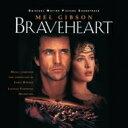 ブレイブハート / Braveheart 【LP】