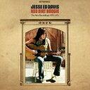 【送料無料】 Jesse Ed Davis / Red Dirt Boogie: The Atco Recordings 1970-1972 輸入盤 【CD】