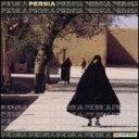 イランの音楽栄光のペルシア アリー=レザー・エフテハーリー(アーヴァーズ)他 【CD】