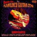 Artist Name: S - Sonny Curtis / Beatle Hits Flamenco Guitar Style 【CD】