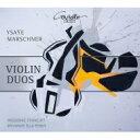 Composer: A Line - 【送料無料】 Ysaye イザイ / イザイ:2つのヴァイオリンのためのソナタ、W.マルシュナー:交響的変奏曲、3つのバガテル フリーデリケ・シュタルクロフ、ミファンウィ・エラ・ペニー 輸入盤 【CD】