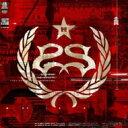 Stone Sour ストーンサワー / Hydrograd 【CD】