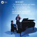 作曲家名: Ma行 - Mozart モーツァルト / ヴァイオリン・ソナタ集 第3集 フランク・ペーター・ツィンマーマン、アレクサンダー・ロンクィッヒ 【Hi Quality CD】