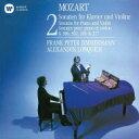 作曲家名: Ma行 - Mozart モーツァルト / ヴァイオリン・ソナタ集 第2集 フランク・ペーター・ツィンマーマン、アレクサンダー・ロンクィッヒ 【Hi Quality CD】