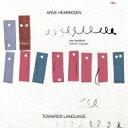 Arve Henriksen / Towards Language 【LP】