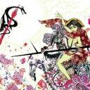 【送料無料】 J・A・シーザー / バルバラ矮星子黙示録 -アルセノテリュス絶対復活とオルフェウス絶対冥闇- 【CD】