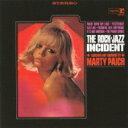 艺人名: M - Marty Paich マーティペイチ / Rock-jazz Incident 【SHM-CD】