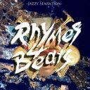 精選輯 - Rhymes 4 Beats Jazzy Sensation 【CD】