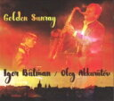 Artist Name: I - Igor Butman / Golden Sunray 輸入盤 【CD】