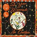 Artist Name: S - Steve Earle / Dukes / So You Wannabe An Outlaw 輸入盤 【CD】