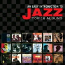 Omnibus - 【送料無料】 Easy Introduction To Jazz: Top 18 Albums (10CD) 輸入盤 【CD】
